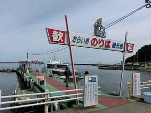 たらい舟01.jpg