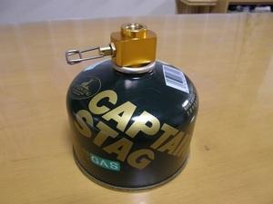 ガス詰め替え2.jpg