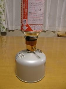 ガス詰め替え5.jpg