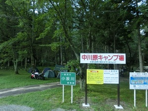 中川原キャンプ場01.jpg