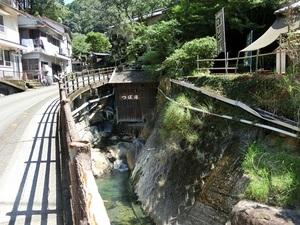湯の峰温泉.jpg