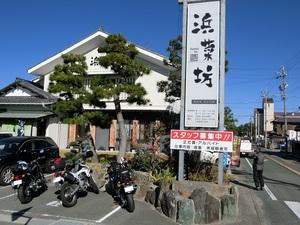 牡蠣カバ丼01.jpg